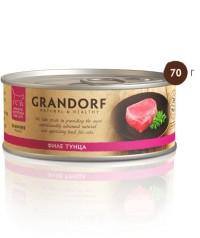 Grandorf TUNA IN BROTH - Филе тунца